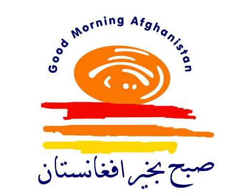 Logo Development | Good Morning Afghanistan - Radio Services